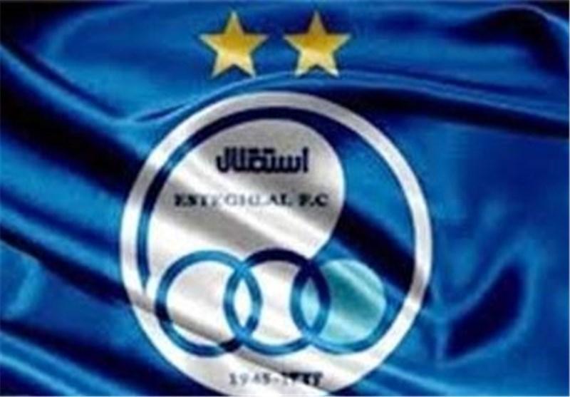 ارائه گزارش عملکرد هیئت مدیره باشگاه استقلال به وزیر ورزش و جوانان