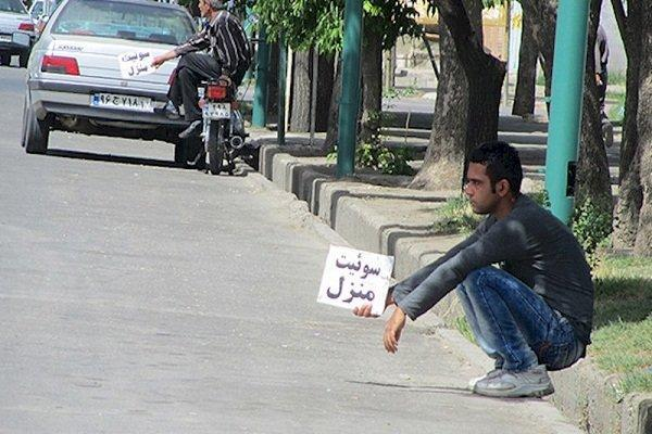 وضعیت کارتن به دست ها و خانه مسافرهای همدان ساماندهی گردد