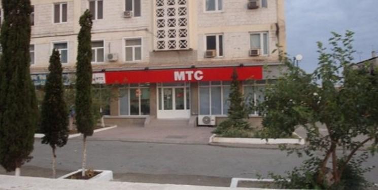 غرامت خواهی 1.5 میلیارد دلاری شرکت ام تی اس از دولت ترکمنستان