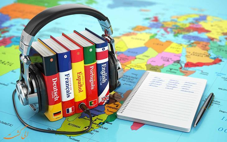 آموزش جملات پرکاربرد انگلیسی در سفر