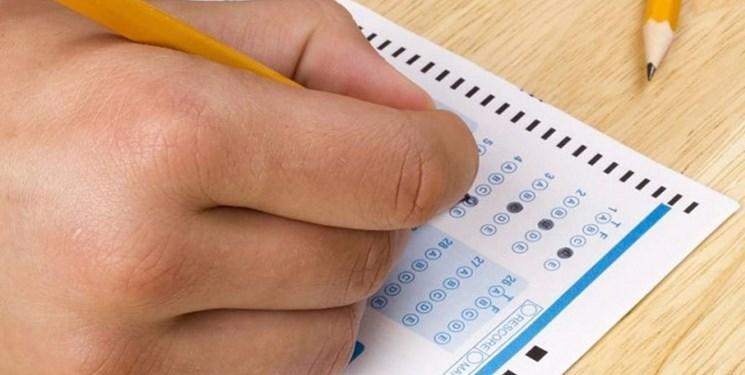 شروع ثبت نام و انتخاب رشته در کاردانی نظام جدید از فردا