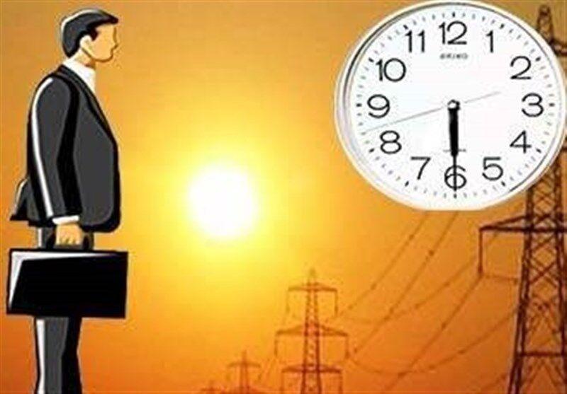 خبرنگاران ساعت کار اداری سه روز آینده در شهرستان کهگیلویه کاهش یافت