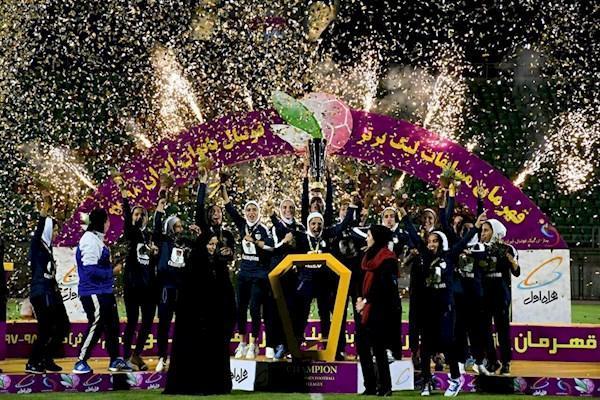 جشن زیبا برای دختران فوتبال ایران