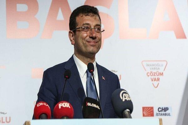 امام اوغلو: امیدوارم نتایج انتخابات برای استانبول خیر باشد