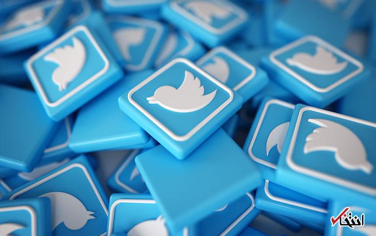 برنامه ویژه توییتر برای مقامات دولتی معرفی گردید