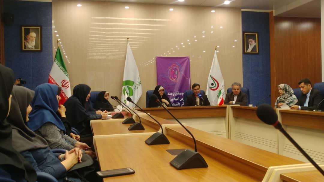 خبرنگاران حامی المپیاد ورزش های همگانی دختران دانشجو به میزبانی دانشگاه الزهرا