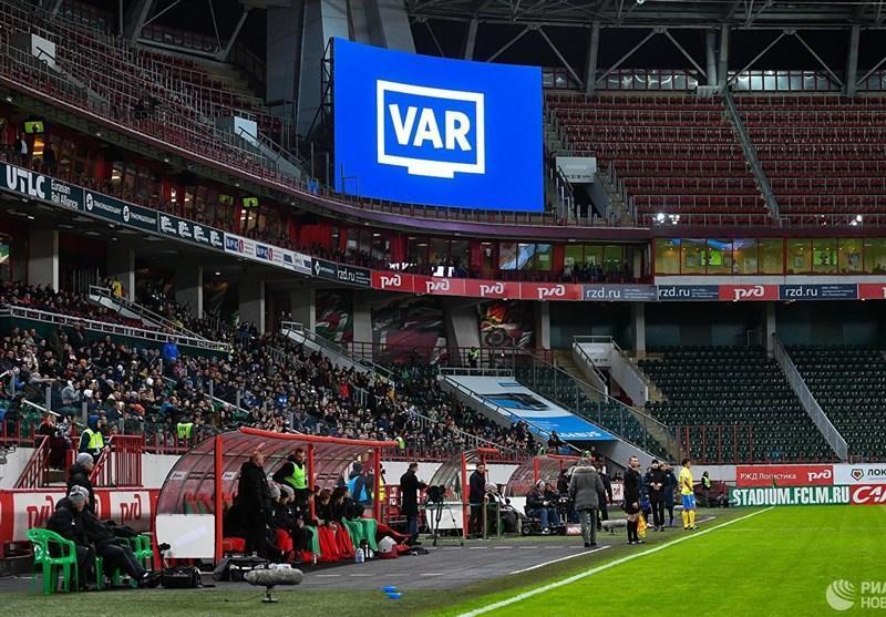 صدور مجوز استفاده از VAR در لیگ برتر روسیه