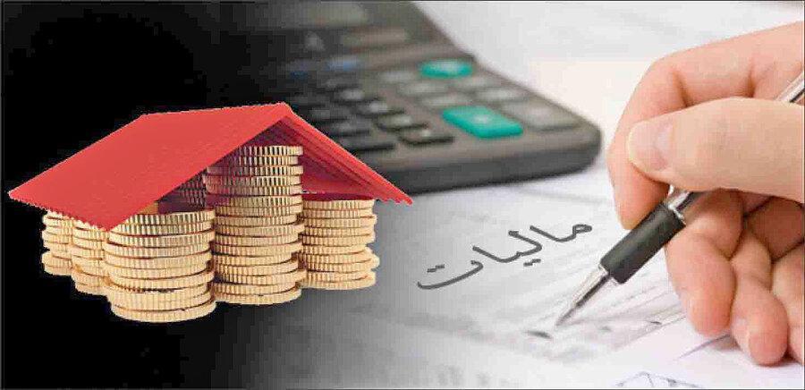 شرط بخشودگی 100 درصدی جریمه بدهکاران مالیاتی