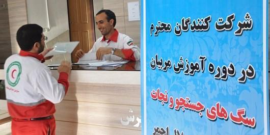 آغاز به کار دوره کشوری آنست ویژه مربیان جستجو و نجات کشور در اصفهان