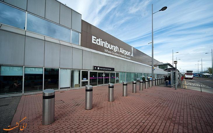 معرفی فرودگاه بین المللی ادینبورگ اسکاتلند