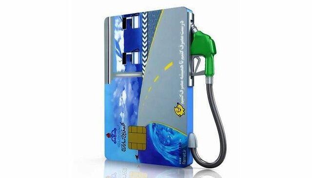 دفاتر پستی آدینه هم برای تحویل کارت سوخت فعالند