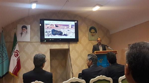 برپایی مراسم آیینی اقوام ایرانی در محل ورودی موزه ملی ایران ، بازدید مسئولان سازمان میراث فرهنگی