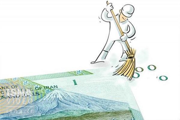 حسینی شاهرودی: احتمالا مجلس به لایحه حذف چهار صفر از پول ملی رأی نمی دهد