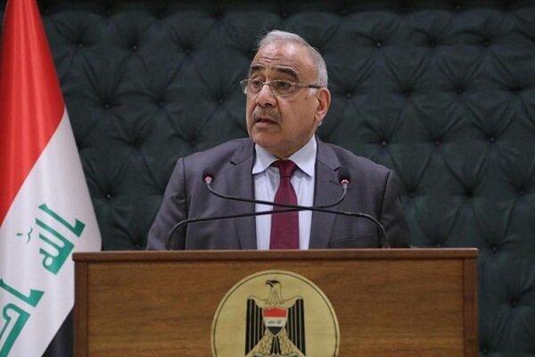 عادل عبدالمهدی: عراق برای پاسخ قاطع به هرگونه تجاوز آماده است