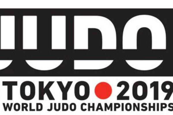 جودوکاران ژاپن قهرمان دنیا شدند