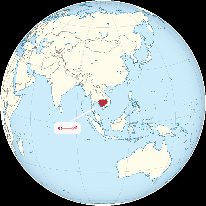 کشور کامبوج و دیدنی های آن
