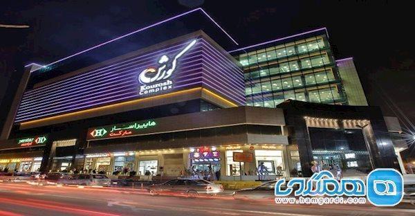معروف ترین مراکز خرید تهران، خریدی متفاوت در پایتخت