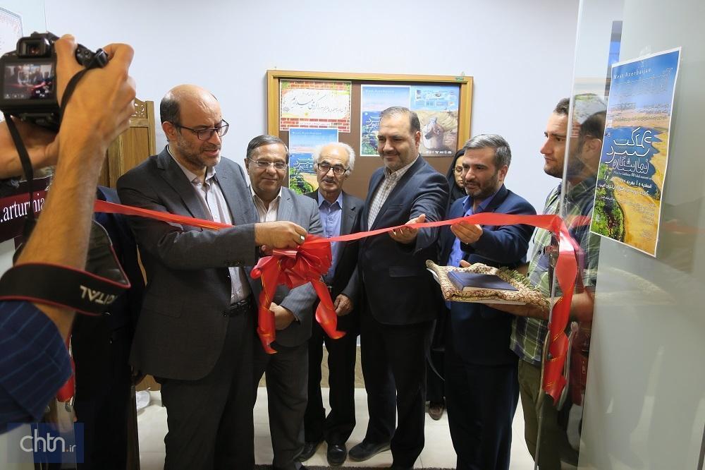 افتتاح نمایشگاه عکس آذربایجان غربی بهشت ایران زمین در ارومیه