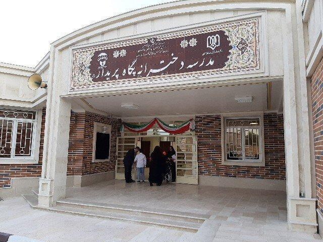 افتتاح یک مدرسه استثنایی با حضور وزیر آموزش و پرورش در دزفول