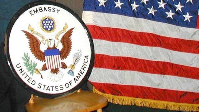 بازگشایی سفارت آمریکا در سومالی پس از 28 سال