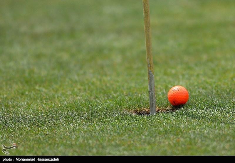 شروع مسابقات گلف قهرمانی کشور با حضور 20 تیم از فردا