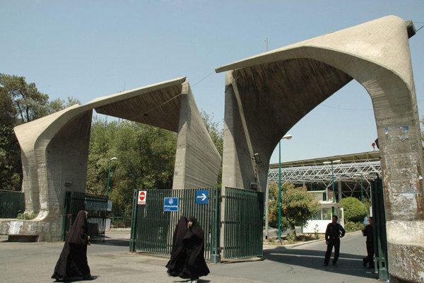 دانشگاه تهران درباره درخواست تشکل های دانشجویی در مراسم شروع سال تحصیلی شرح داد