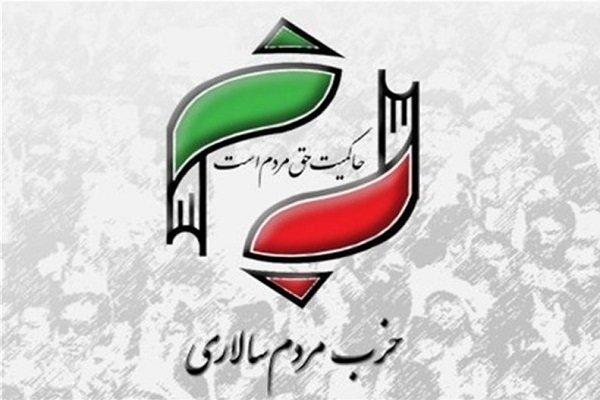 روحانی تنها گزینه و ایده آل ترین کاندیدای اصلاح طلبان نیست