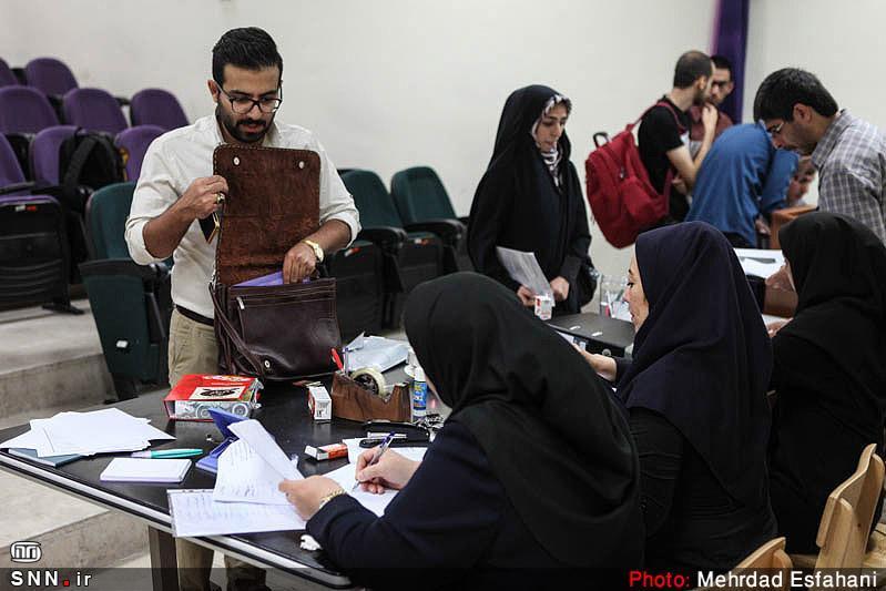 ثبت نام آزمون ارشد فراگیر پیغام نور از امروز 29 مهر شروع می گردد
