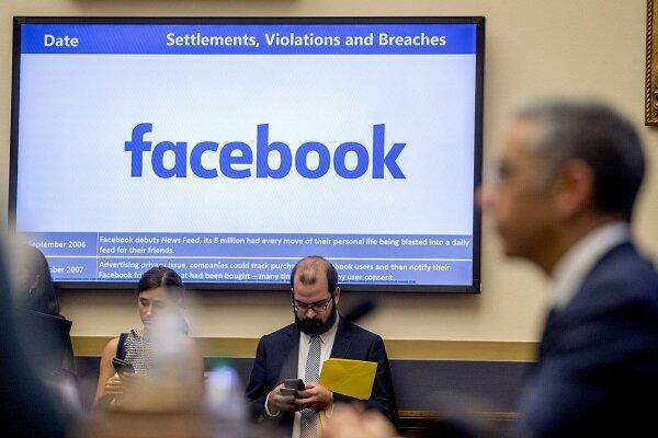 ارزش سهام فیس بوک کاهش یافت