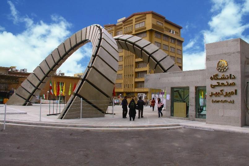 امکان استفاده تمام پژوهشگران از خدمات آزمایشگاه مرکزی دانشگاه امیرکبیر فراهم شد