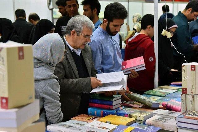حضور ناشران برتر کشور در نمایشگاه کتاب اصفهان