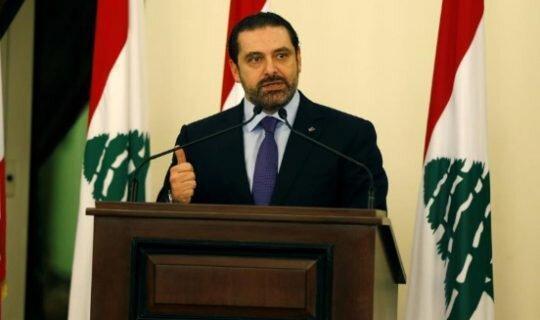 سعد حریری تمایلی برای بازگشت به نخست وزیری لبنان ندارد