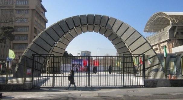 دانشکده مهندسی شیمی دانشگاه امیرکبیر رتبه اول را در سطح کشور دارد