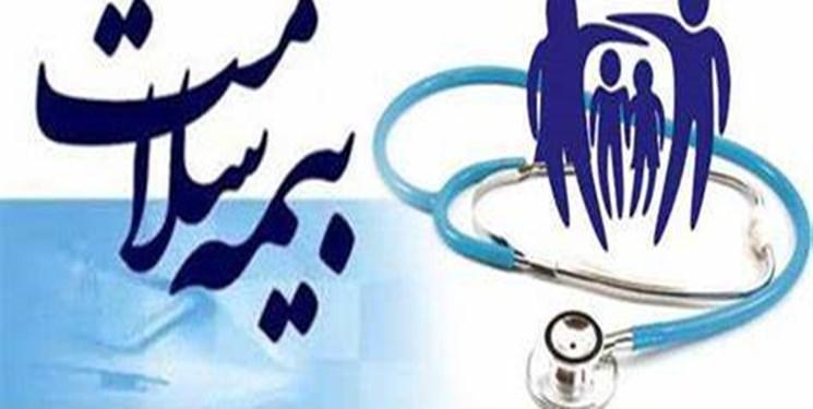 پوشش بیمه ای خدمات درمانی بیماران دیستروفی عضلانی