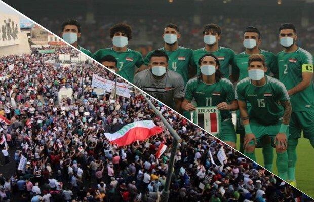 روزنامه نگار عراقی:بازیکنان عراق قبل از بازی با ایران ماسک بزنند!