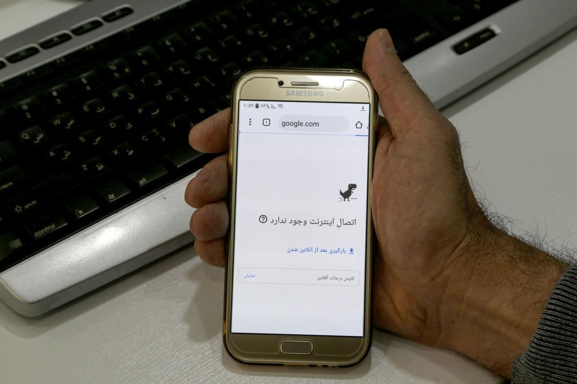 100 ساعت محدودیت اینترنت در کشور