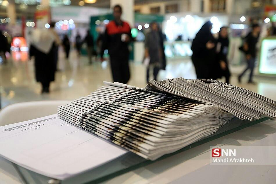 کارگاه های آموزشی نشریات دانشجویی دانشگاه تهران 20 آذر برگزار می گردد