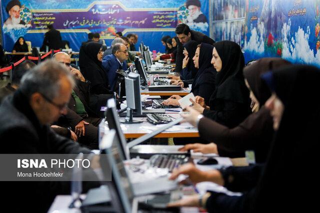26 نفر در استان قزوین ثبت نام کردند