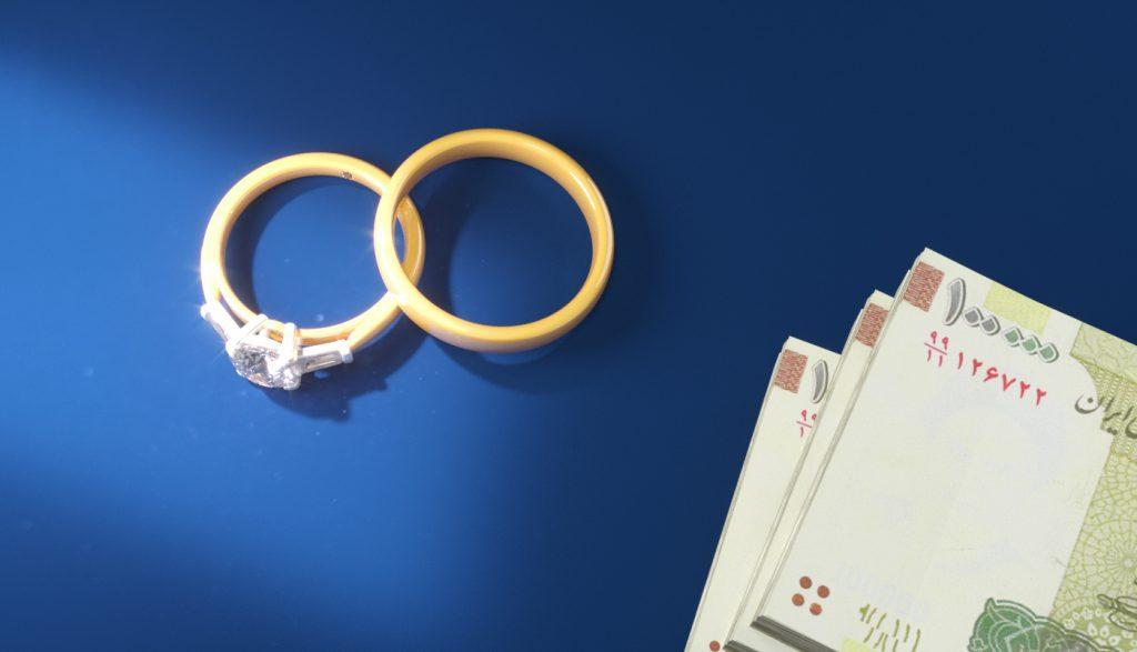 کدام هدایا را نمی توان پس از ازدواج پس گرفت؟