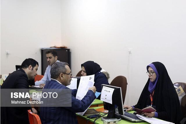 ثبت نام 122 نفر برای نمایندگی مجلس در خراسان جنوبی