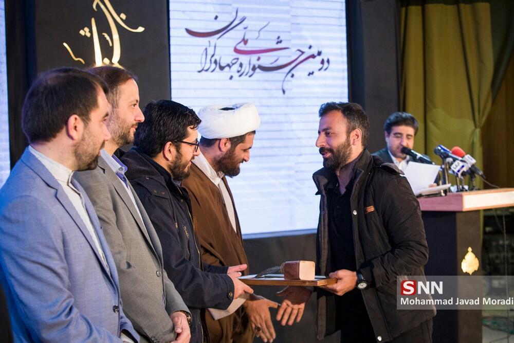 مهلت ارسال اثر به سومین جشنواره ملی جهادگران پایان یافت