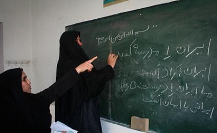 بیش از 2 هزار بیسواد تحت پوشش آموزش های سواد آموزی قرار گرفته اند