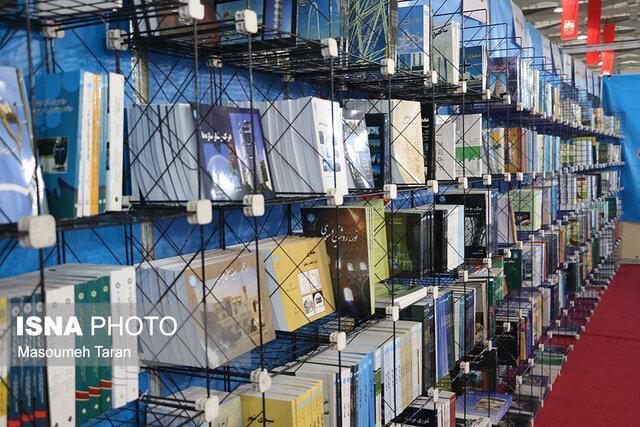 اهدای 2400 جلد کتاب توسط خیر زنجانی