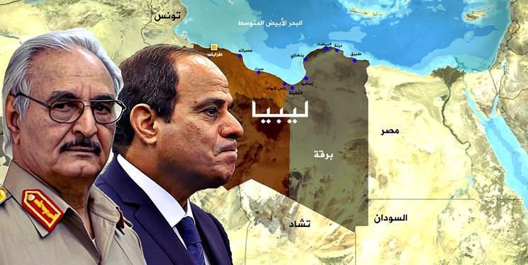 مصر بر ادامه حمایت از خلیفه حفتر تأکید کرد