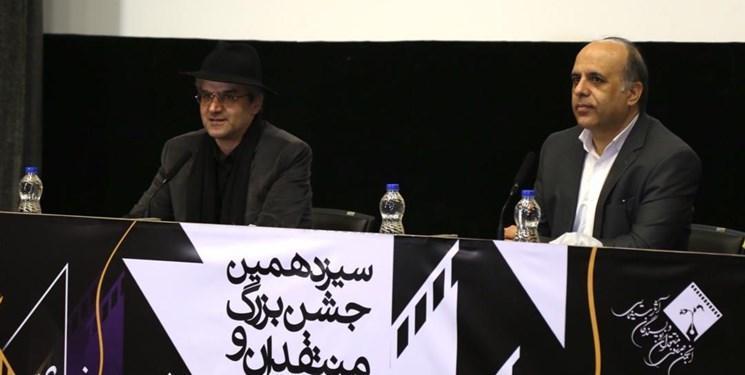 برپایی سیزدهمین جشن منتقدان سینما در 13 دی، بیش از 100 منتقد رأی داده اند