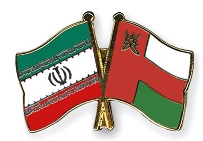 تحریم های جدید آمریکا روابط ایران با عمان را نشانه رفته است
