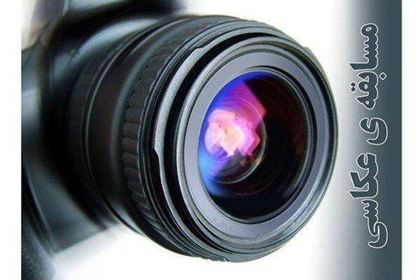 برگزاری مسابقه عکاسی به مناسبت روز مهندس
