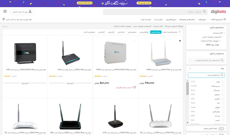 چرا این روزها وقت مناسبی برای خرید مودم VDSL، ADSL نیست؟