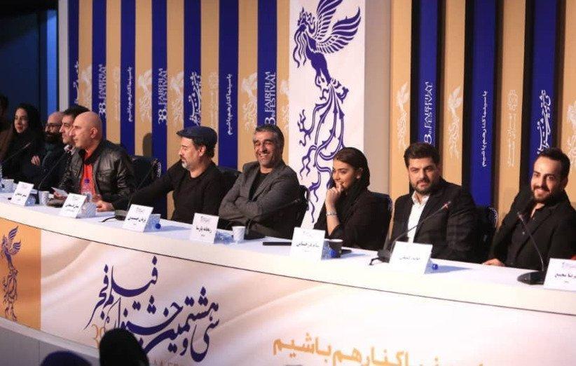 پنجمین روز نشست های خبری؛ اولین فیلم کمدی جشنواره اکران شد