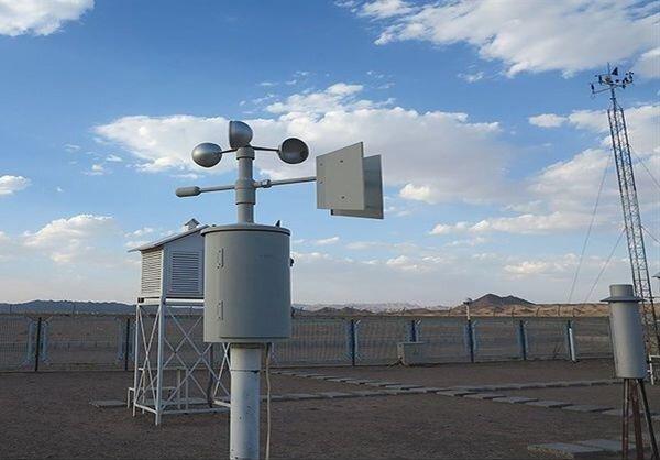 ابررایانه ای برای پیش بینی دقیق آب و هوا ساخته می گردد